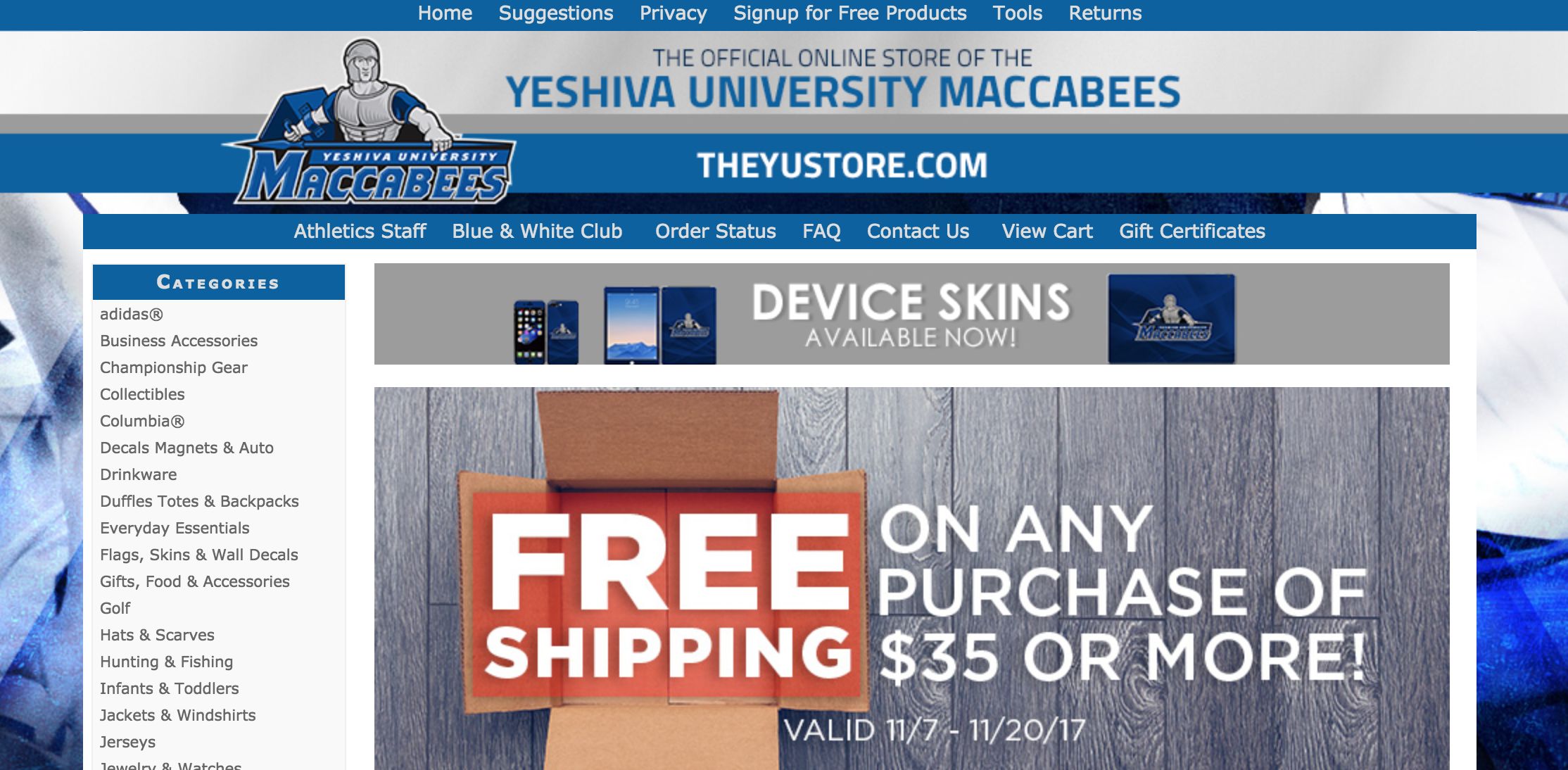 YU Opens Online Store for Maccabee Apparel and Swag