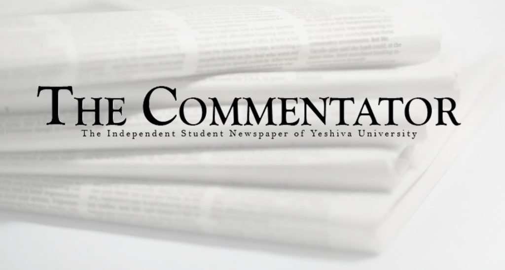 From the Editor's Desk: A Commentator Primer