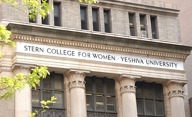In Reversal of University's Original Decision, Several SCW Jewish Studies Adjuncts Rehired for Fall 2021